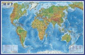 Интерактивная физическая карта мира с ламинацией Globen КН048, 1:25М купить с гарантией. Интернет магазин ГлобусОфф.ру.