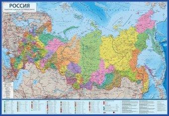 Politicheskaya Interaktivnaya Karta Rossii S Laminaciej Globen Kn034